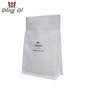 Bare Aluminum Sheet Aluminum Laminated Bags - coffee ziplock bags – DingQi