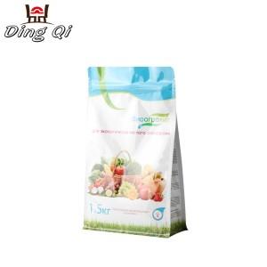 Gi Steel Strip Sealable Coffee Bags - box bottom bag – DingQi
