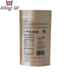 zipper paper pouch464