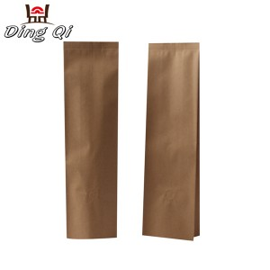 Tin-Plate Plate Side Gusset Pouch -